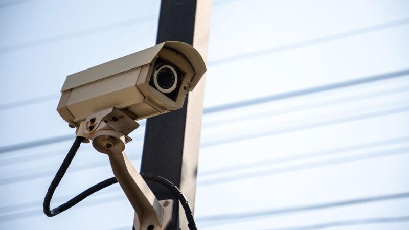 CCTV camera Kuwait